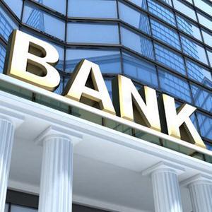 Банки Исилькуля
