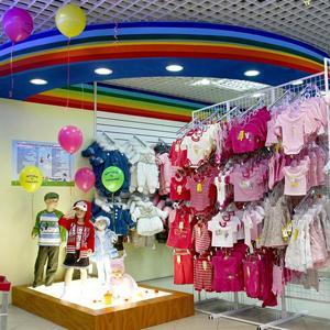 Детские магазины Исилькуля