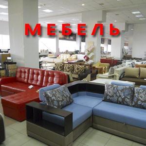Магазины мебели Исилькуля