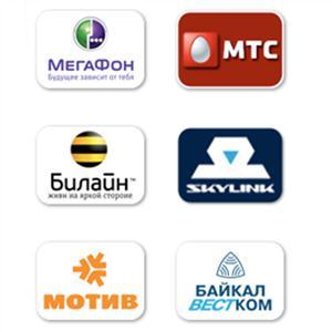 Операторы сотовой связи Исилькуля