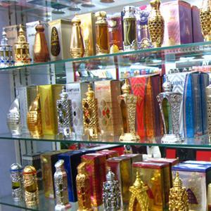 Парфюмерные магазины Исилькуля
