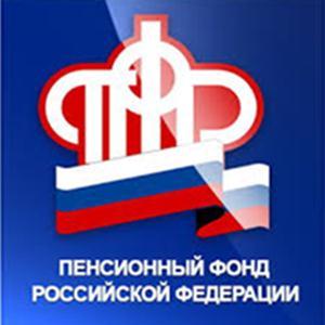 Пенсионные фонды Исилькуля