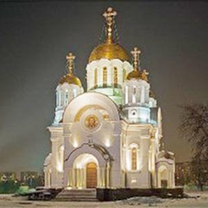Религиозные учреждения Исилькуля