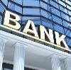 Банки в Исилькуле