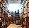 Библиотеки в Исилькуле