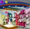 Детские магазины в Исилькуле