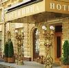 Гостиницы в Исилькуле
