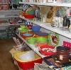 Магазины хозтоваров в Исилькуле