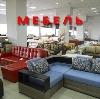 Магазины мебели в Исилькуле
