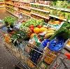 Магазины продуктов в Исилькуле