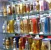 Парфюмерные магазины в Исилькуле