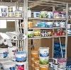 Строительные магазины в Исилькуле