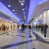 Торговые центры в Исилькуле
