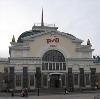 Железнодорожные вокзалы в Исилькуле