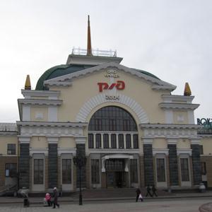 Железнодорожные вокзалы Исилькуля